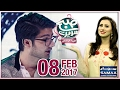 Shaheer Khan Mind Reader | Subah Saverey Samaa Kay Saath | SAMAA TV | Madiha Naqvi | 08 Feb 2017
