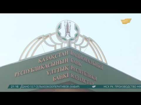 РОСГОССТРАХ БАНК в Екатеринбурге: адреса отделений