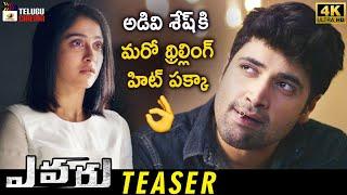 Evaru Movie TEASER 4K Adivi Sesh Regina Cassandra Naveen Chandra 2019 Latest Telugu Movies