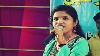 Shazia Gul - Gahro Rahi Pardis Haliya