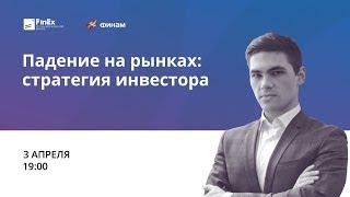 видео Обзор российского фондового рынка за 21 ноября 2017