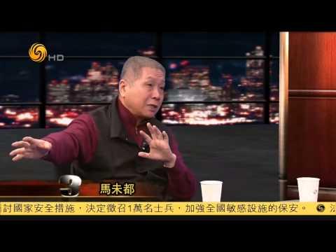 """20150112 锵锵三人行 窦文涛:喻恩泰炒股发大财是演艺界""""股神"""""""