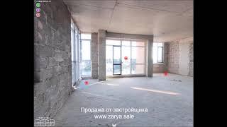 Продается квартира 50.56 кв.м. в ЖК Новая Заря Сочи