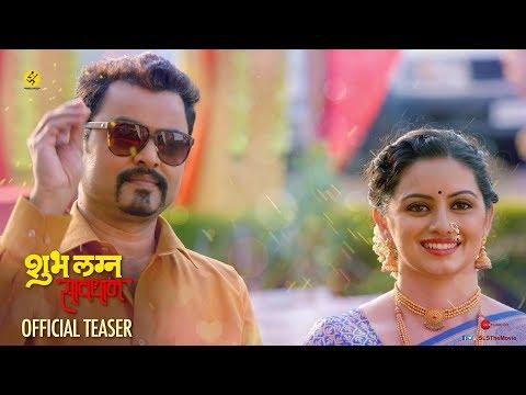 Shubh Lagna Savdhan   Official Teaser  ...