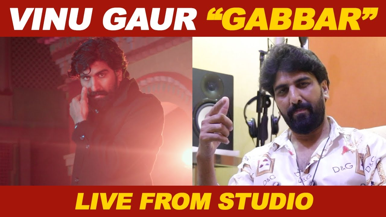 Gabbar | Vinu Gaur Live | World Music Day | New Haryanvi Songs Haryanavi 2020 | Wild Music Haryanvi