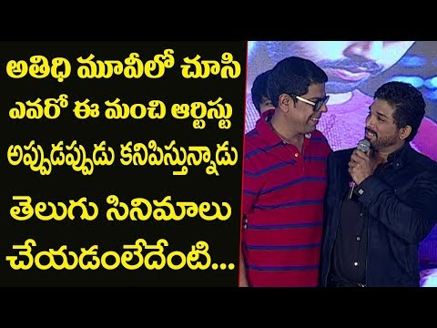 Allu Arjun About Murali Sharama || Vijetha Movie Success Meet|| Friday Poster