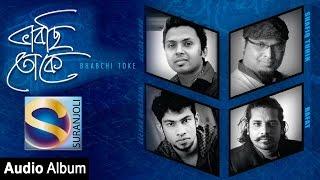 Bhabchhi Toke Album by Belal Khan, Eleyas, Shafiq Tuhin, Rafat