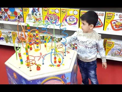 распашных ворот тойс игрушки интернет магазин Хайям счастье: