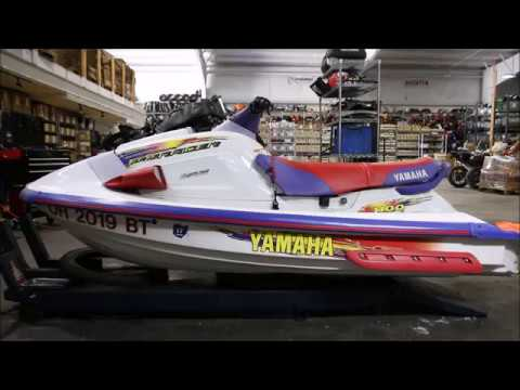 Yamaha Waveraider  Parts