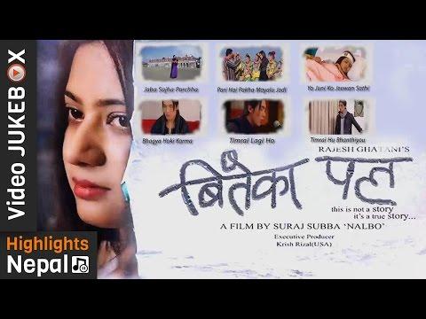 Nepali Movie Biteka Pal Video Jukebox | Keki Adhikari , Baboo Bogati , Avinash Gurung