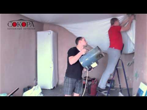 #SOKORA56: Как натягивают натяжные потолки в Оренбурге