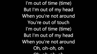 Out of Touch by Hall and Oates (lyrics)