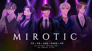 東方神起/동방신기 - MIROTIC (주문) Cover (10인 collaboration)