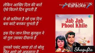 Ek Tha Gul Aur Ek Thi Bulbul Karaoke