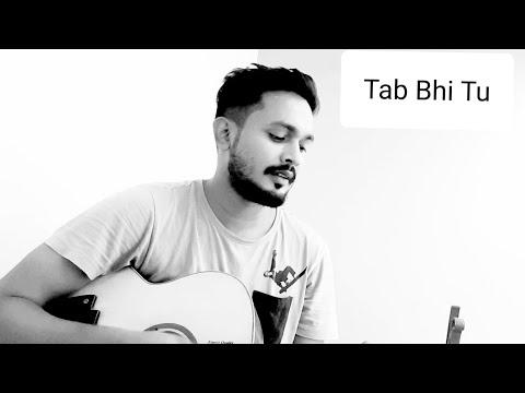 Tab Bhi Tu Mere Sang Rehna Movie October Cover Song