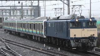 E131系 R05 06編成 新津配給 他 2020 10/10 武蔵野線にて