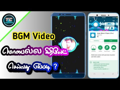 How To 😱BGM Video Creator Avee Player For Android in Tamil