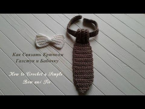 Вязаный мужской галстук схема крючком