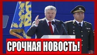 видео Хочу предупредить Порошенко! Тимошенко сделала эмоциональное обращение