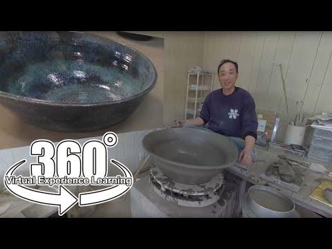 【3D-360°】山文製陶所 | 滋賀県甲賀市 信楽焼