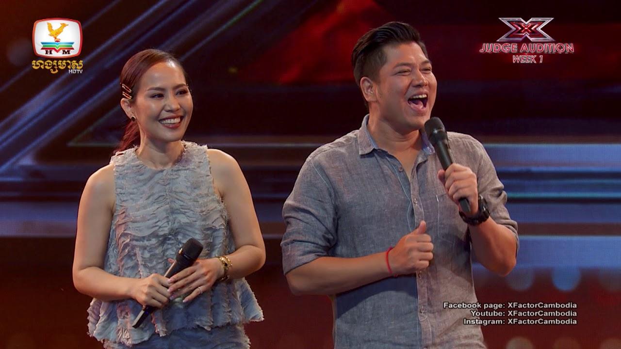 ពិតជារំភើប ពិតជាពិសេសខ្លាំង -  X Factor Cambodia - Judge Audition - Week 1 | Intro