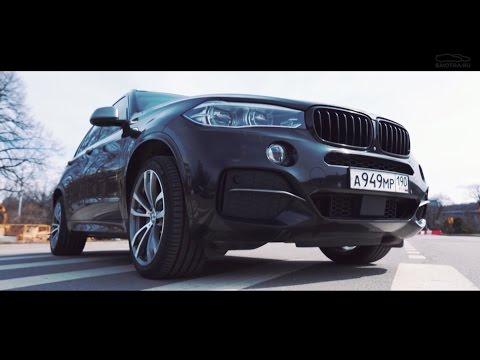 Двигатель БМВ Х5, характеристики двигателей BMW X5