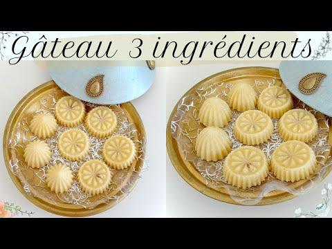 gâteau-sans-cuisson-à-la-noix-de-coco-avec-3-ingrédients-💛recette-pour-l'aid-2020-facile-et-rapide