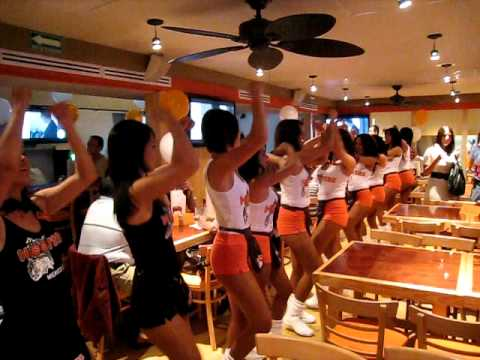 Hooters La Diana Mxico DF  YouTube