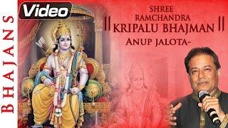 Shri Ramchandra Kripalu Bhajman - Anup Jalota Bhajan | Ram Navami 2016 Bhakti Songs