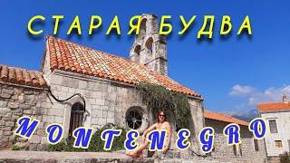 Черногория3 Туннель из Бечичи в Будву Старая Будва