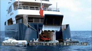 [ Jade Yachts ]Taiwan Luxury Yachts-- Jade Yachts 95'