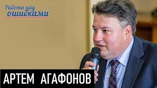 Лукашенко: Обратный отсчет. Д.Джангиров и А.Агафонов