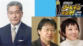 フリージャーナリストの斎藤貴男さんが、トランプ大統領の政治のやり方...