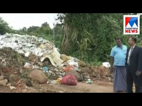 Case against Aluva Municipality on dumping waste to Periyar - waste | Manorama News
