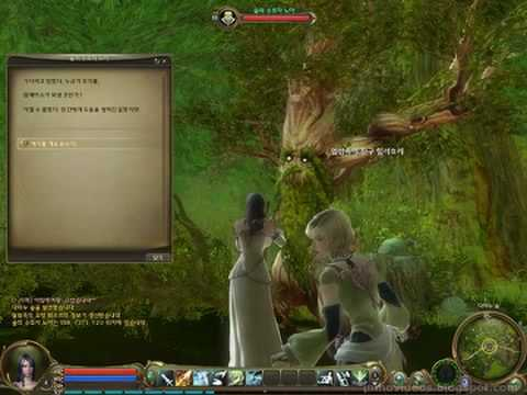 Aion - Elyos Daeva Quest Overview And Game Play (Part 1) - MMORPG