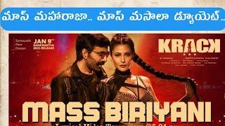 Krack 4th Single Mass Biriyani Announcement| RaviTeja| Shruthi Haasan| Thaman