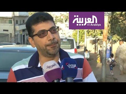 لبنانيون: الفساد انتصر علينا.. والطبقة السياسية هي السبب