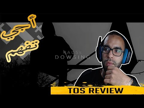 PAUSE - DOWSING (Official Music Video ) -TOS REVIEW- // أجي تفهم