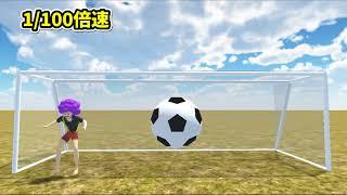 【物理エンジン】マッハ10で動くゴールキーパー