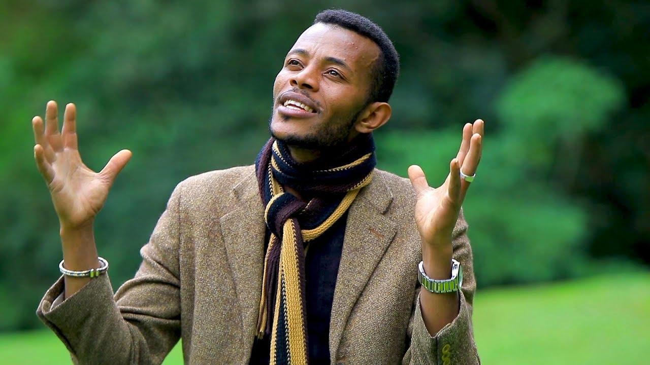 Sintayehu Belay - Bosona Kunuunsaa - New Ethiopian Oromo Music 2019  [Official Video]