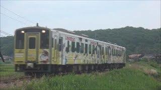 【惜別】黄色「コナン列車」~キハ126-15+1015(2019年5・6月)