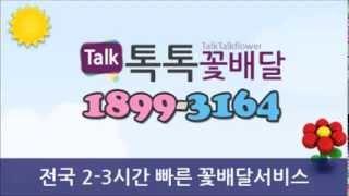 [1899-3164] 서울 강동성심병원장례식장 근처 꽃…