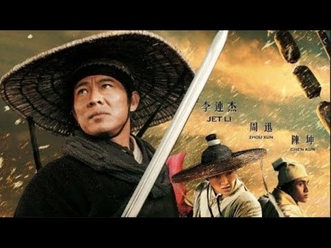 Dragon Age ll Full Length Martial Art Action Movies ll Action Packed Movies