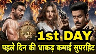 satyameva jayate box office collection day 7