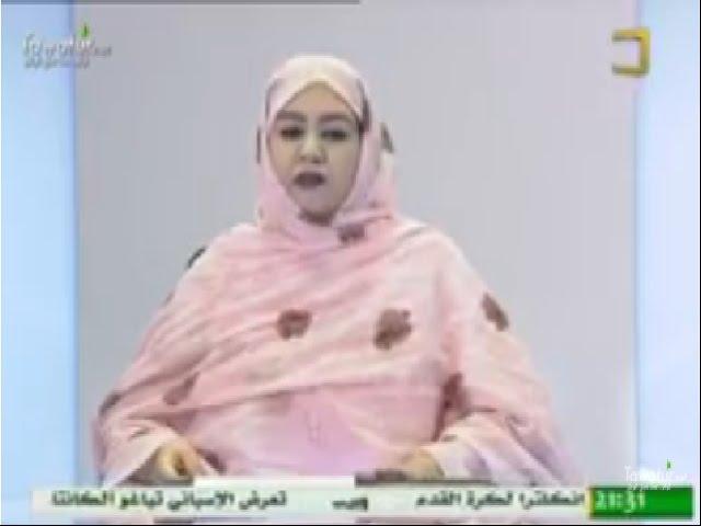 JTF du 07-01-2017 Teslem Mint Taki - El Mauritaniya