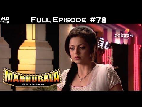 Madhubala - Full Episode 78 - With English Subtitles thumbnail