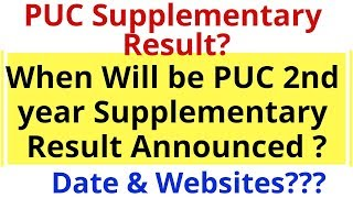 When is PUC supplementary Result 2018 announced|website|puc result 2018