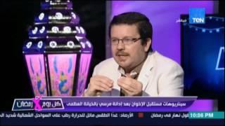 سامح عيد  الاخوان يجس النبض لعودته عن طريق عمرو خالد وصناع الحياة وما مثل ذلك
