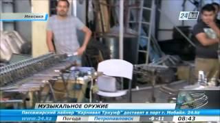 Мексиканские мастера делают клавесин из оружия