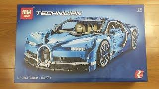 Unboxing Lepin 20086 - clone LEGO blue Bugatti Chiron 42083